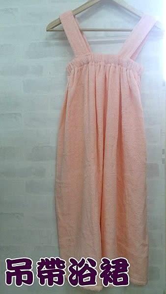 ((偉榮毛巾))精梳棉吊帶浴裙、美容衣~超值優惠.毛巾、浴巾、腳墊、浴袍