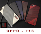 【川系列斜紋背蓋】for 歐珀 OPPO F1s / A59 (A1601) 5.5吋 專用 TPU皮套手機套殼軟套背蓋
