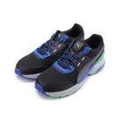SoftFoam鞋墊x舒適合身性