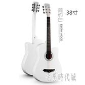新手民謠吉他38- 41寸木初學者入門學生男女樂器xy3242【宅男時代城】