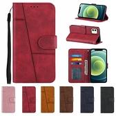 蘋果 iPhone12 iPhone11 Pro Max 12Pro 12Mini 單色切割皮套 i11 i12 手機殼皮套 插卡 支架 掀蓋殼 保護套