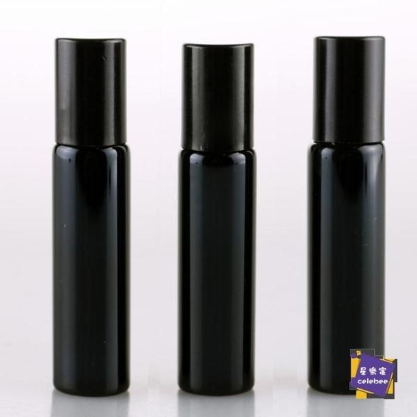 滾珠分裝瓶 黑色高檔避光走珠瓶10ml電鍍uv玻璃滾珠精油分裝瓶眼霜涂抹小瓶