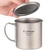 鈦工匠 Ti artisan 重109克 純鈦咖啡杯 650ml 折疊手把 附蓋 輕量化登山裝備 Ta6312D