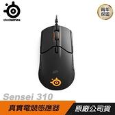 【南紡購物中心】SteelSeries 賽睿 Sensei 310 光學 電競滑鼠