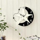 個性創意裝飾鐘表現代簡約客廳掛鐘歐式藝術時鐘臥室時尚靜音掛表 印象家品旗艦店
