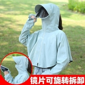 防曬衣女夏季新款薄款長袖防曬衫外套防紫外線網紅騎車防曬服 快速出貨