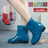 秋冬韓國時尚保暖雨鞋中短筒套鞋女士棉膠鞋防滑水靴大碼馬丁雨靴 【Pink Q】