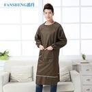 圍裙 廚房圍裙長袖防水防油做飯罩衣男士工作服成人圍裙反穿衣 交換禮物