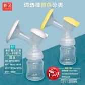 吸乳器 電動吸奶器三通整套含1-9號配件帶奶瓶適合XB-8615 8617 第六空間