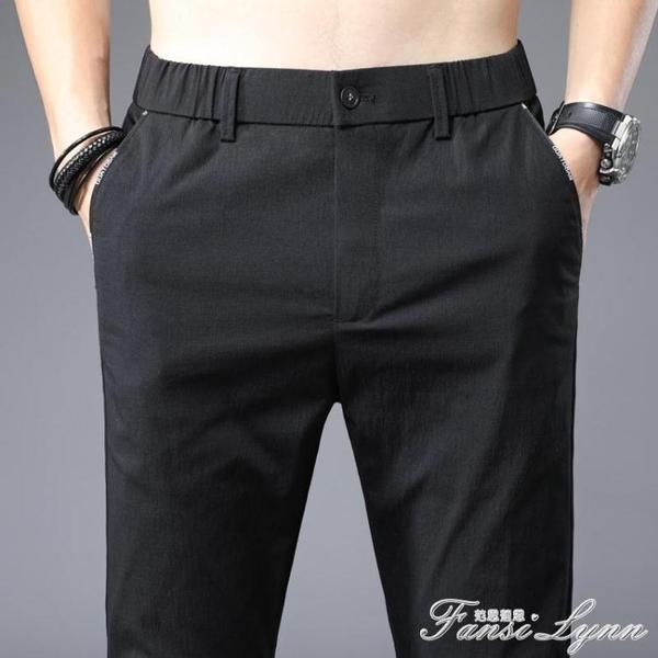 西裝褲 冰絲黑色西褲子男士休閒長褲職業工作商務正裝西裝男褲夏季超薄款 范思蓮恩
