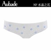 Aubade水晶之花L-XL刺繡蕾絲低腰三角褲(藍白)NF