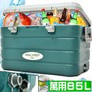 85公升釣魚冰桶行動冰箱85L冰桶冷藏箱...