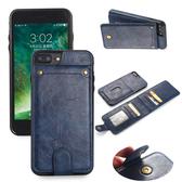 IPhone 7 Plus 插卡手機皮套 可拆分款式 錢包款防摔保護殼 支架全包邊軟殼 二合一保護皮套 多功能