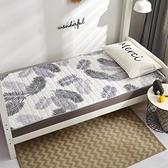 床墊 學生宿舍單雙人薄款寢室90x190cm上下鋪床褥子折疊1.2軟墊被【快速出貨八折下殺】