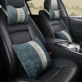 特賣車載抱枕汽車抱枕一對四件套卡通車內靠墊車上頭枕腰靠車用車載靠枕護頸枕