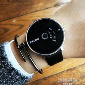 情侶簡約ulzzang創意概念韓版時尚潮流運動學生防水男女石英手錶 韓語空間