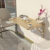 壁桌 折疊桌壁掛實木書架掛牆木書桌隱形北歐台式牆壁像框壁桌廚房T