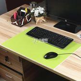 電腦桌墊 精美皮質辦公桌墊大班臺書桌墊商務皮革寫字墊電腦臺墊寫字板 卡菲婭