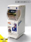 轉蛋 TAKARA TOMY 迷你轉蛋機 GACHA 2 EZ (單款 全新未拆 白色販售)