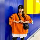 橘色假兩件衛衣女潮ins韓版學生寬鬆慵懶風大碼長袖T恤春薄款