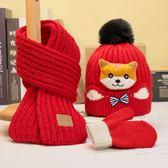 美國隊長男童秋冬加絨帽子圍巾三件套裝兒童女寶寶嬰兒保暖針織帽 交換禮物