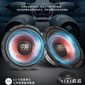 汽車音響喇叭6.5寸套裝同軸車載音響改裝套裝中高低音喇叭LXY3454【VIKI菈菈】