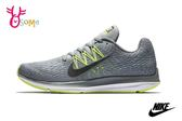 NIKE Zoom Winflo 5 慢跑鞋 男款 透氣 運動鞋 O7173#灰綠◆OSOME奧森鞋業