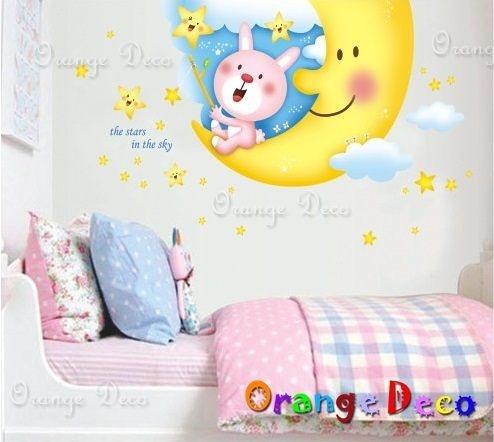 壁貼【橘果設計】晚安月亮 DIY組合壁貼/牆貼/壁紙/客廳臥室浴室幼稚園室內設計裝潢