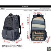 相機包 攝影包雙肩包專業旅行大容量背包單反相機數碼戶外旅游防雨 JD 玩趣3C