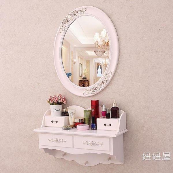 壁掛梳妝台化妝台鏡小戶型臥室韓歐式現代簡約迷你白色田園化妝台梳妝桌  免運直出 交換禮物