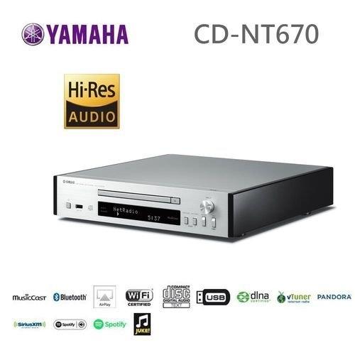 『限時下殺+24期0利率』Yamaha CD-NT670 網路連線 CD播放機