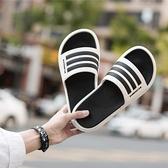 韓版2021新款拖鞋男士夏季情侶外穿厚底防滑耐磨時尚涼拖鞋 【端午節特惠】
