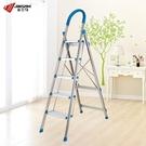 家用梯子摺疊梯不銹鋼加厚室內人字梯便攜樓梯工程扶梯爬梯     汪喵百貨