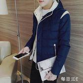 短版羽絨棉服冬季男士連帽外套韓版學生冬衣棉襖 qw1789【每日三C】