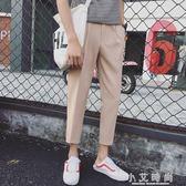 修身長褲韓版男士秋百搭修身九分休閒褲超薄透氣西裝褲純色哈倫褲潮 小艾時尚