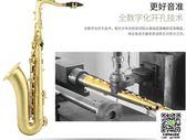 薩克斯 威柏爾降B調次中音薩克斯風/管 拉絲次中音樂器K860 送哨片 igo薇薇