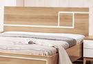【森可家居】金詩涵6尺床片 7ZX136-7 雙人床頭片 木紋質感 無印風 北歐風