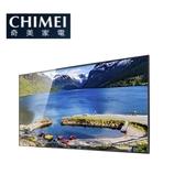 【CHIMEI 奇美】98吋 4k2k液晶顯示器 內建WIFI 愛奇藝《TL-98U700》全新原廠保固