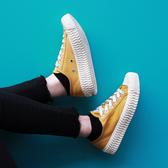 【折後$1880再送贈品】EXCELSIOR 餅乾鞋 芥末黃 膠底 帆布鞋 女 休閒 ES_M6017CV_YL