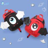 開學用品 小蟲家兒童防走失雙肩小背包潮1-3歲可愛寶寶嬰男女孩幼兒園書包 夢藝家