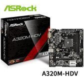 ASRock 華擎 A320M-HDV AM4 ATX 主機板