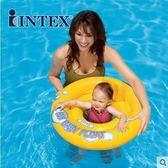 游泳圈INTEX寶寶加厚0-3-6歲男女孩坐圈新生嬰幼兒童腋下圈【全館88折~限時】