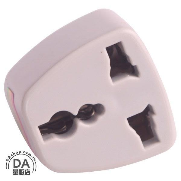 《DA量販店》美國 日本 台灣 10A 插頭轉換 3插腳 插頭 轉接頭 轉接插座(19-202)
