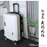 行李箱男潮萬向輪韓版22寸24個性20小型密碼旅行箱女拉桿箱皮箱YYJ 阿卡娜