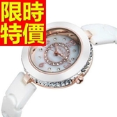 陶瓷錶-迷人高雅必備女手錶4色55j37【時尚巴黎】