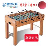 皇冠桌上足球機成人桌面足球桌上足球玩具波比足球8桿大號 MKS極速出貨