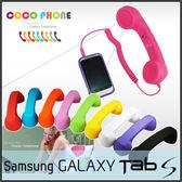 ★COCO Phone 復古電話筒/手機外接話筒/SAMSUNG GALAXY Tab S2 8吋 T715 /Tab S2 9.7吋 T815