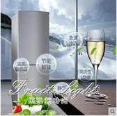 冰箱 節能小冰箱雙門家用兩門冰箱電冰箱小型 果果輕時尚 NMS 220V電壓
