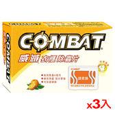 威滅除蟲片抽屜書櫃(柑橘)0.5g*10片*3入/組【愛買】