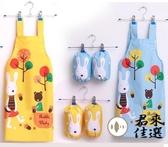 兒童畫畫圍裙繪畫防水用衣美術小孩圍裙反穿衣小中大童罩衣【君來佳選】